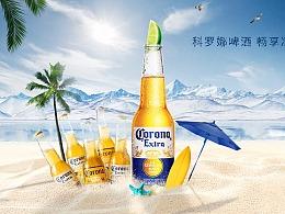 科罗娜啤酒banner设计