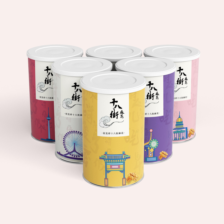 天津时代包装设计有限公司 地址 档案 联系方式_顺企网