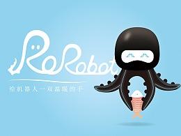 柔触机器人品牌设计