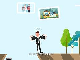 商城县文明乡风 移风民俗宣传动画