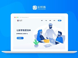 Moresales - 网页设计