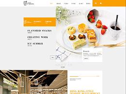 甜品网站设计