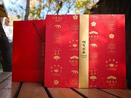 善恩案例 | SHINEPACK™山派刻新春礼盒设计