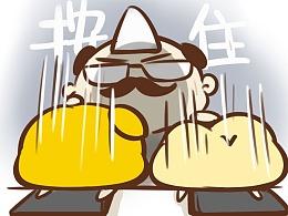 社畜是如何过中元节的!