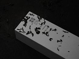 龙泉印象品牌VI设计
