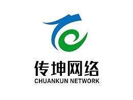 深圳传坤网络科技有限公司logo设计