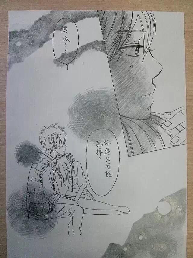 钢笔手绘《我们的存在》漫画(仆等がいた) 动漫 单幅