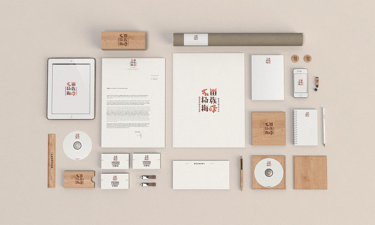 毕业设计作品整理|平面|品牌|黄昏后约人sdid - 原创图片