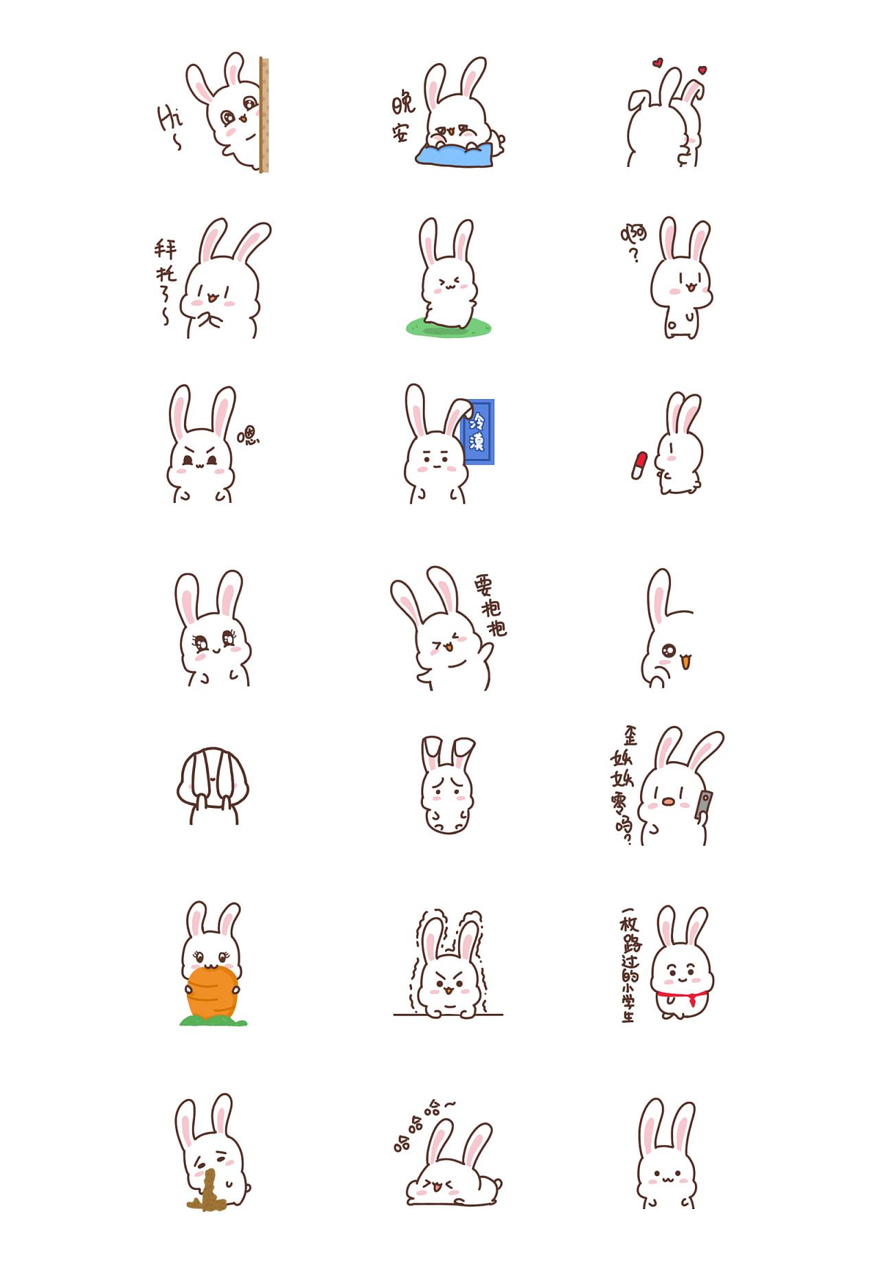 微信网络-少爷小老板&兔光头|宝宝|表情动漫|张大方表情表情包搞笑图片