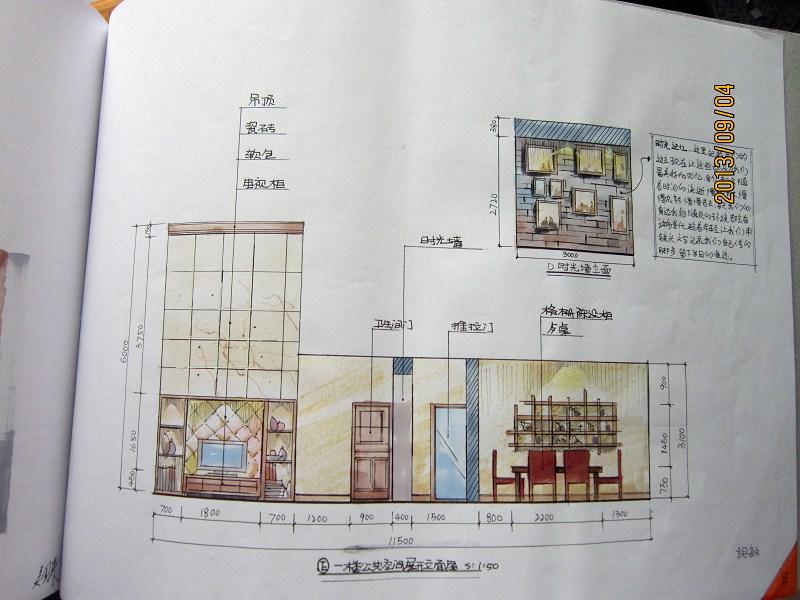 查看《学生时代(室内手绘设计)》原图