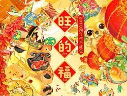 """2018生肖红包│汪星人的祝福,才能叫""""旺的福"""""""