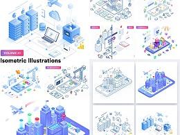 2.5D插画等距立体科技城市网页数据商务图标设计素材
