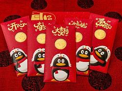 《QQ红包贺岁金》