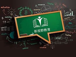 新视界教育logo