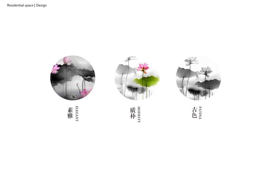 古风荷韵 室内设计 空间/绘制 fantcy俏儿-原UG10.0导轨建筑图片