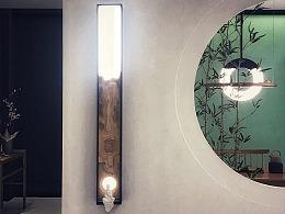 [木修远-方寸山]新中式壁灯