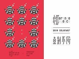 【鱼别不同】2018年小台历创作 - Difference