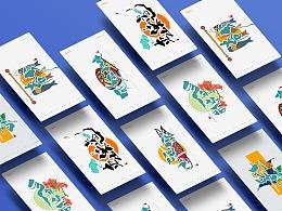 字体设计—望月帖