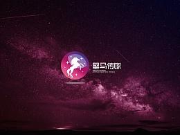 近期logo提案