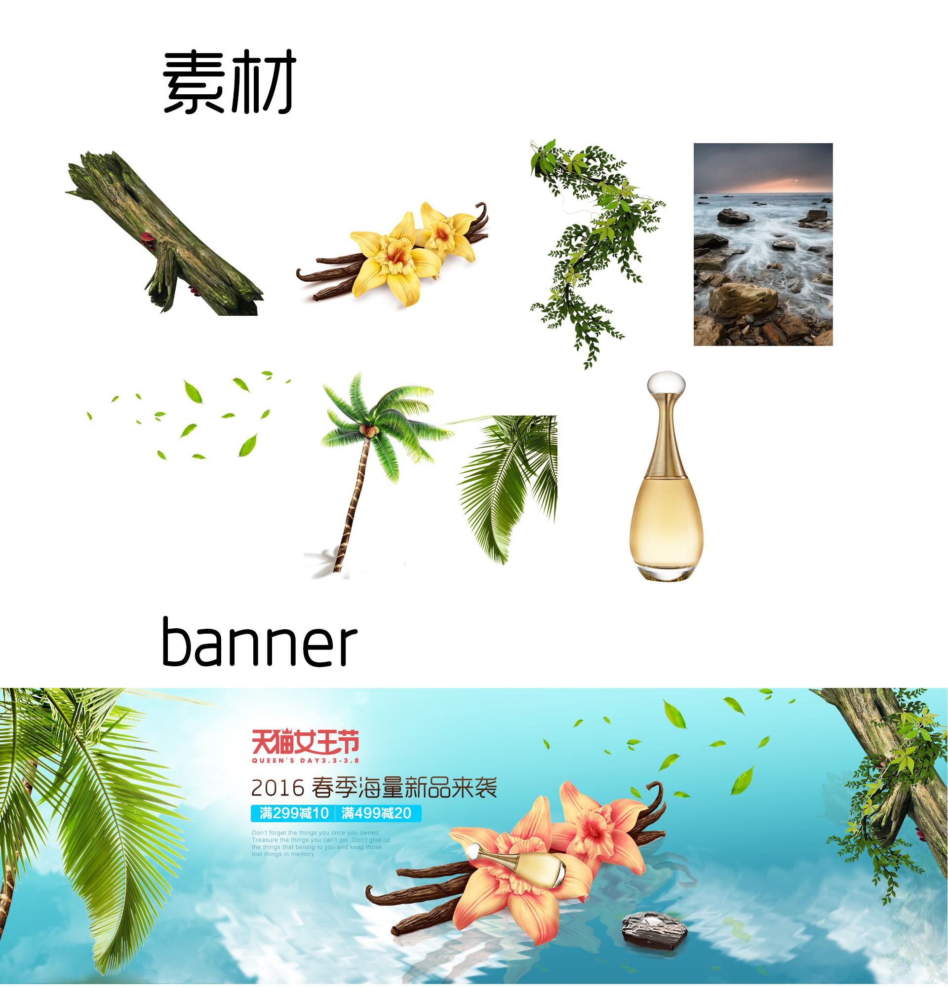 海报创意设计图片