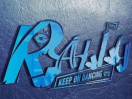 我的舞队【Rally Family】标志设计
