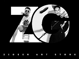 ZIGEER ART STORE 自个潮流大片