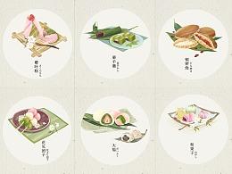 日式传统糕点9图