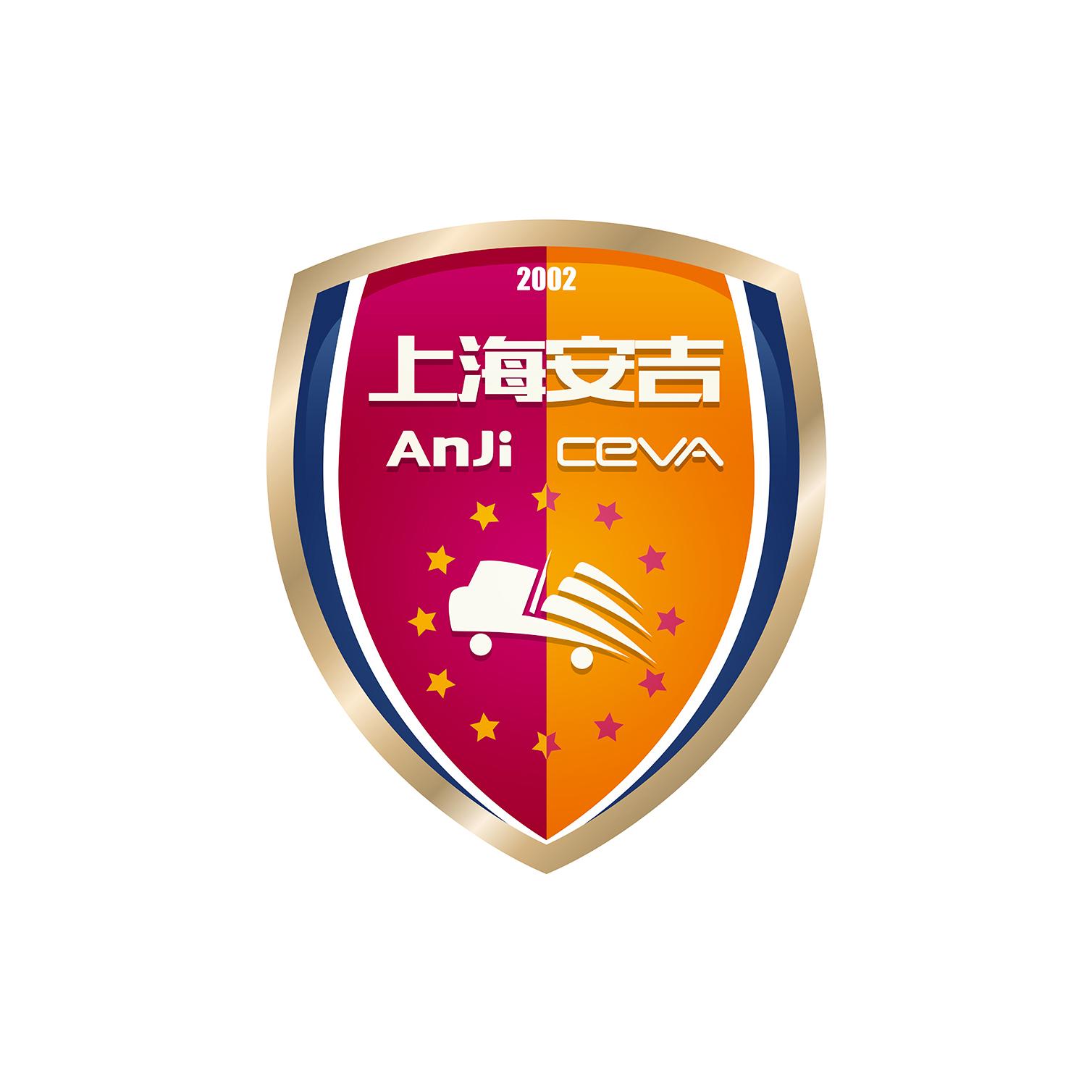 上海安吉字体足球队徽标设计环保的手抄报物流设计图片图片