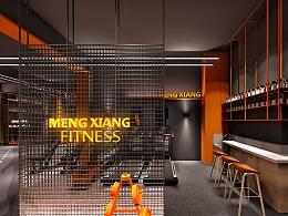 ME+梦想健身工作室 空间设计