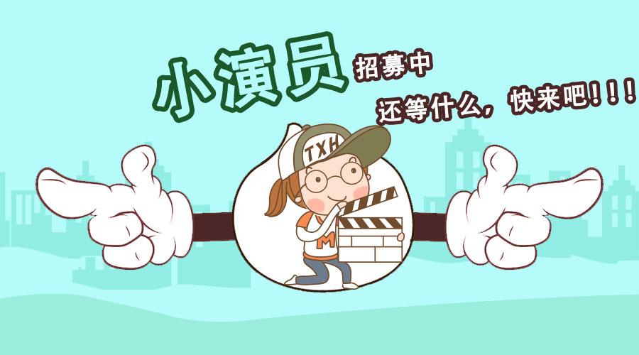 童星汇微信公众号封面图图片