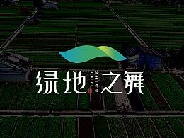 春风化雨™-logo设计作品精选集2017【中】