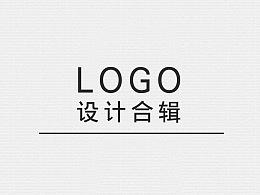 logo设计合辑