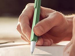 圆珠笔-文具产品设计