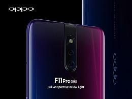 OPPO F11 Pro 海外页面设计