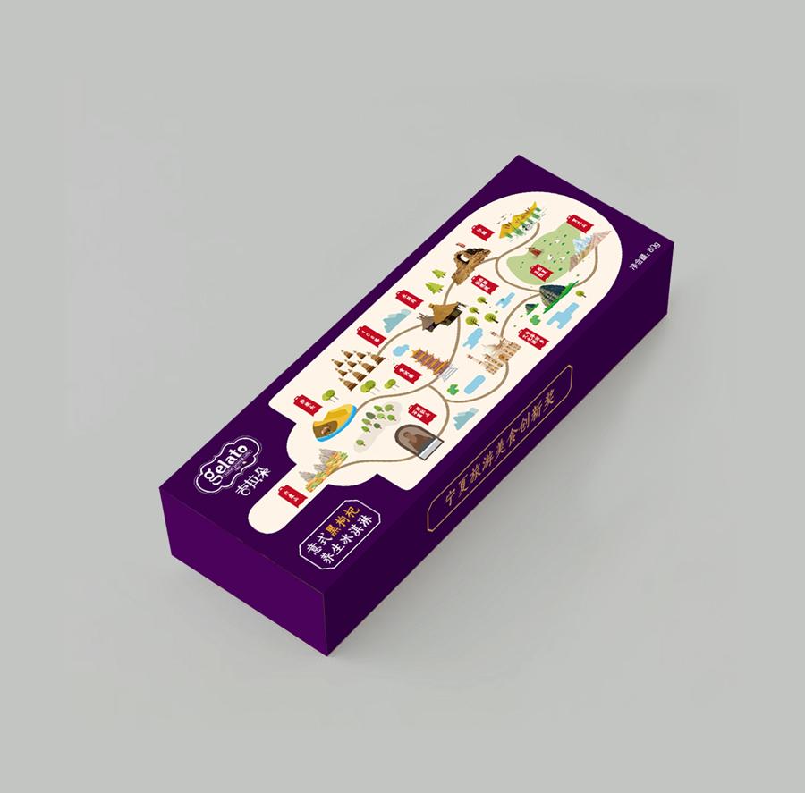 吉拉朵意式黑枸杞冰淇淋包装图片