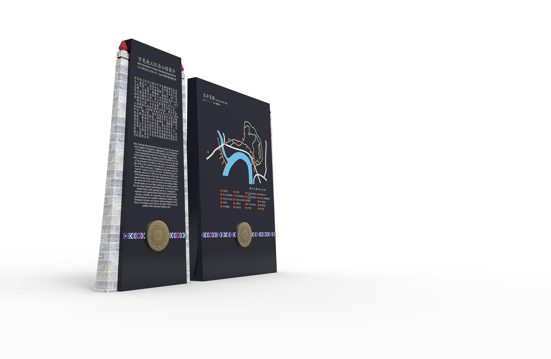 广西百色起义纪念系统导视机械设计公园设计基础10版