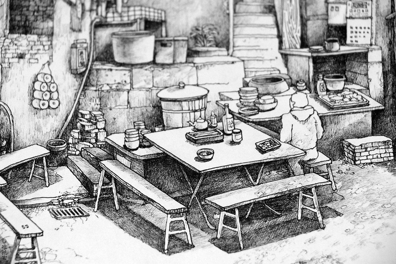 手绘重庆插画 · 记忆重庆