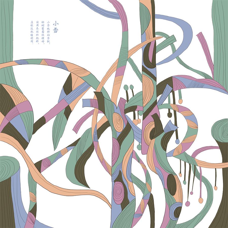 手绘插画--24节气