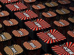 莫小仙×潘虎|做你秋天的第一桶粉
