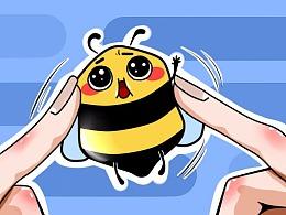 小蜂豆【蜜蜜】表情包 三波齐发