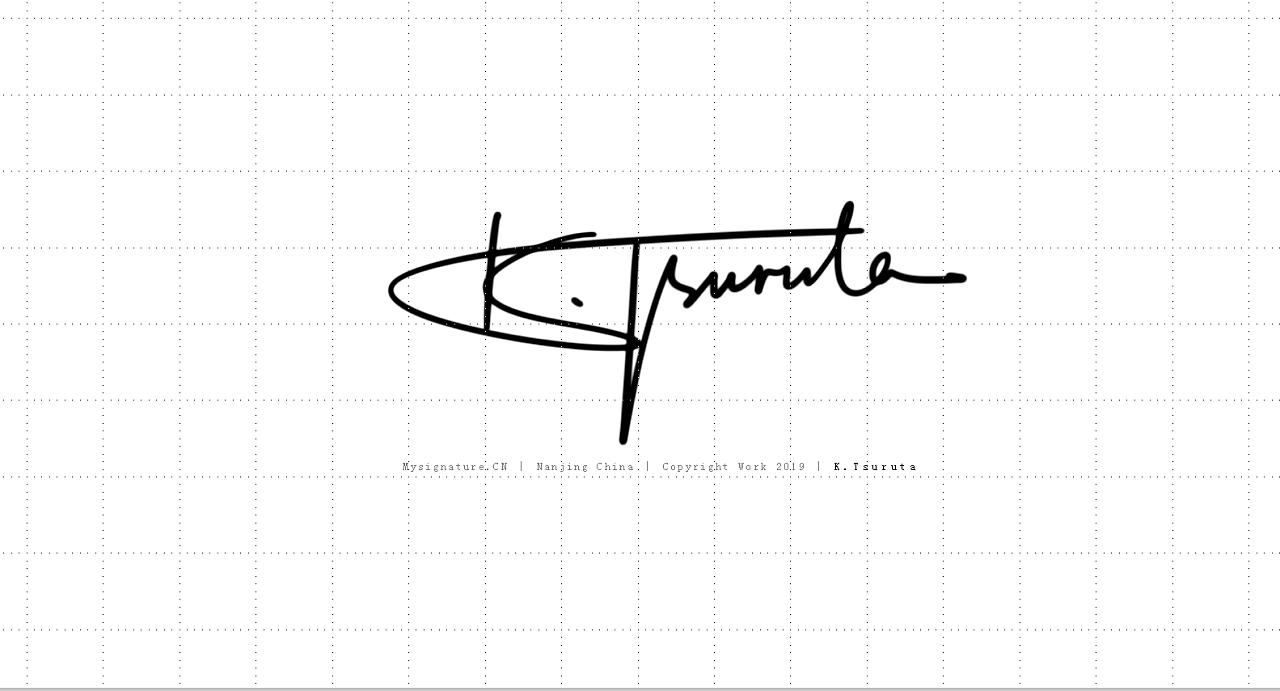 孙字签名字体_英文签名设计丨signature logo丨艺术签名设计丨个性签|平面|字体 ...