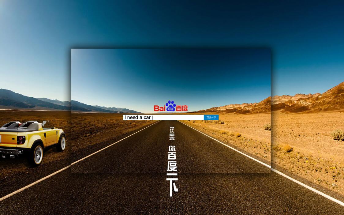 公路瘺a��f_独自行走在荒无人烟的公路上,通往目的地的