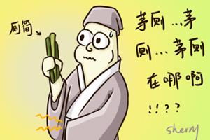 米公益app米知插画18|其他绘画|插画|sherry图片