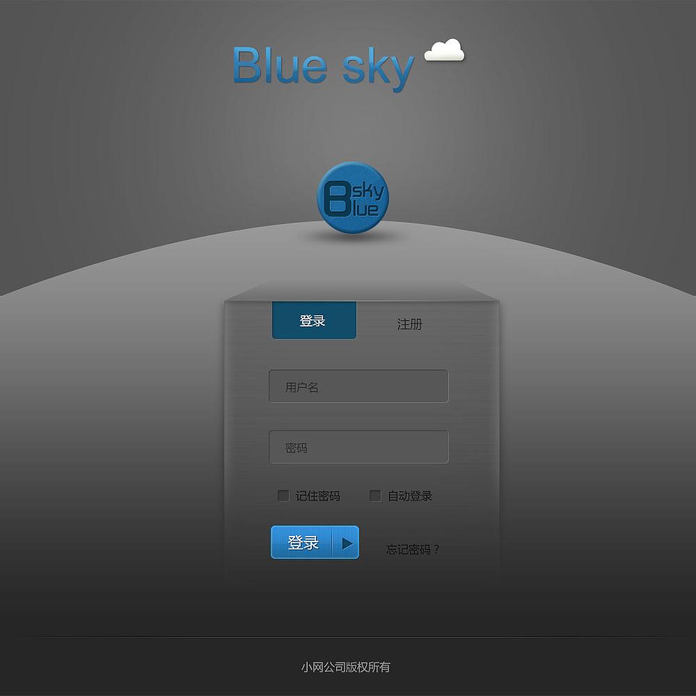 蓝色天空网页设计和注册柜子登陆|UI|页面|Mr_儿童图标内部设计图图片