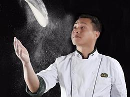 【沈阳美食摄影】沈阳知名品牌披萨手作图拍摄