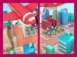 C4D城市场景/建模/色彩/排版