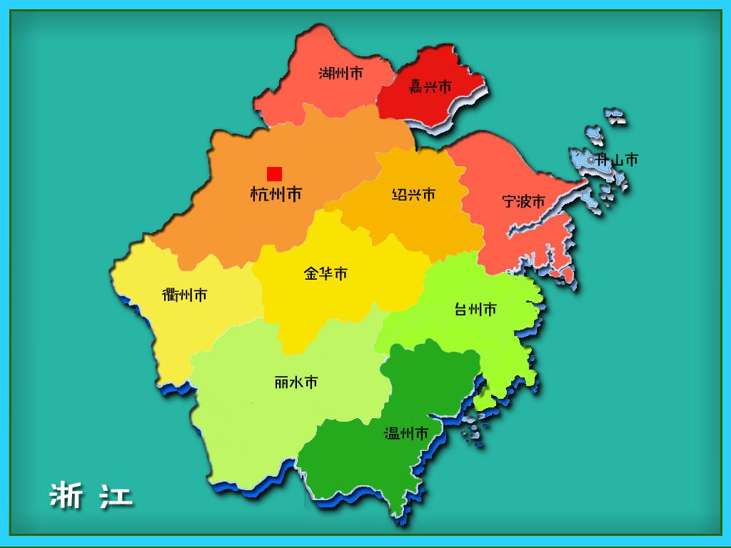 q版中国地图高清