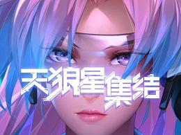 王者荣耀伽罗KPL新皮肤动画