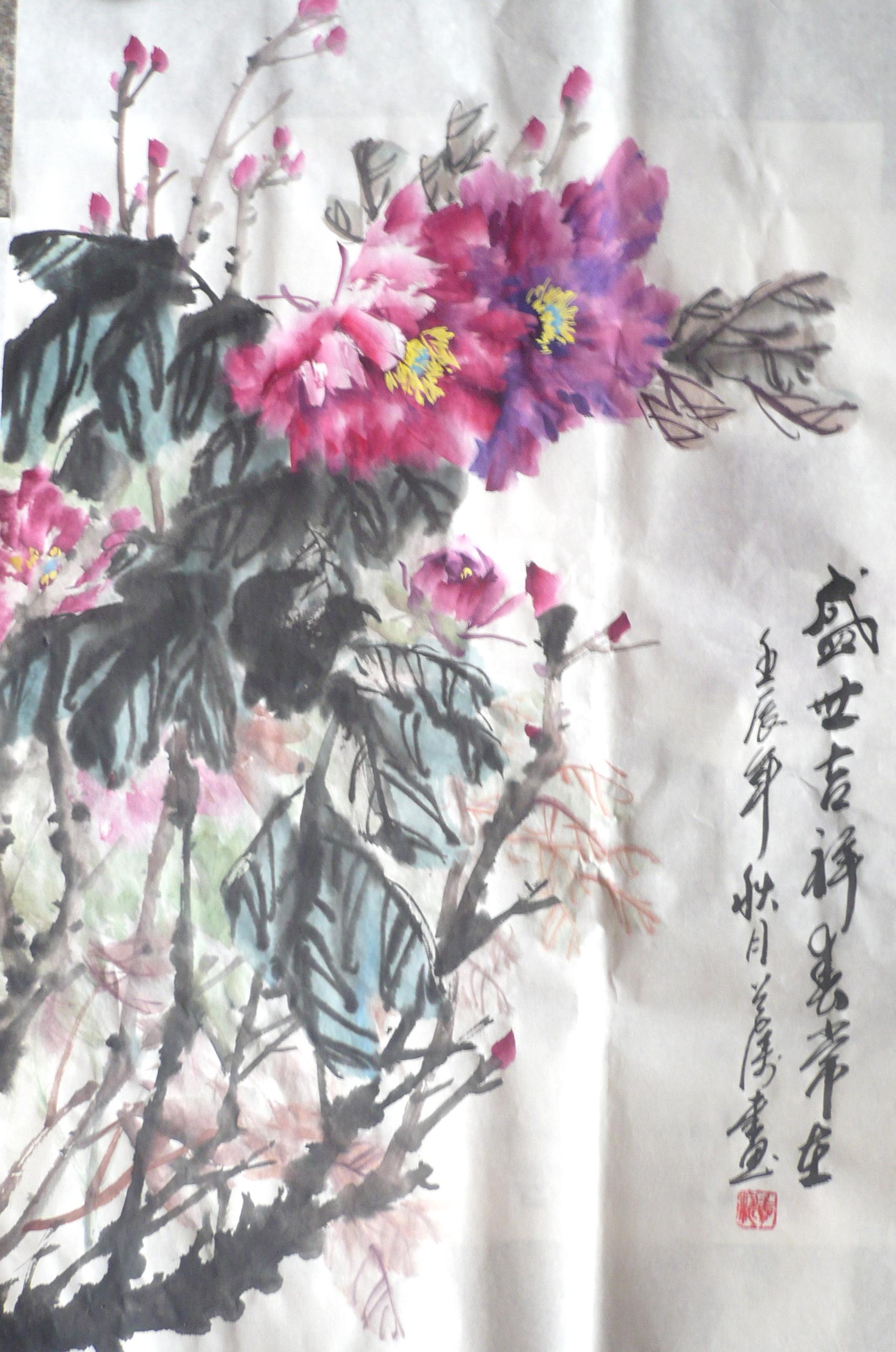中国画 牡丹图片