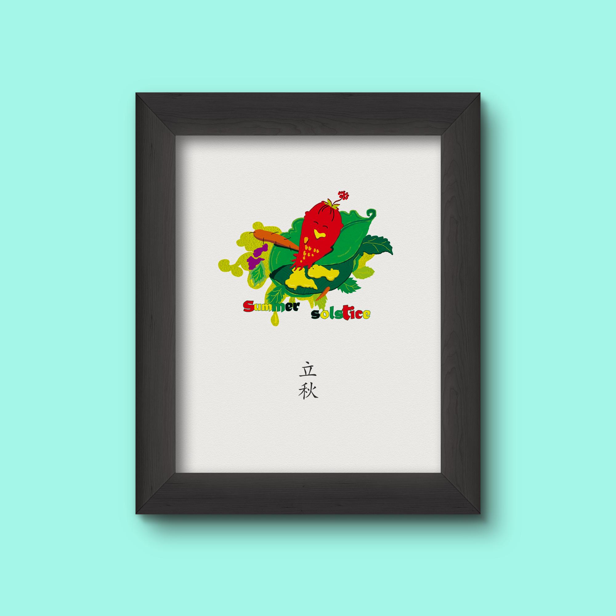 """""""悦泡""""手绘图案"""